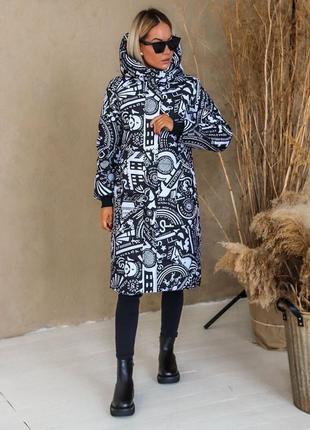 Куртка/пальто, ткань плащевка /синтепон 300
