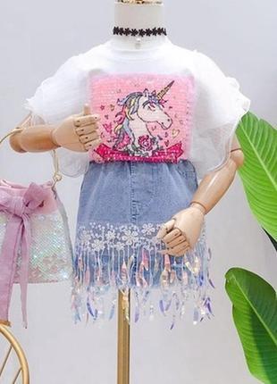 Костюм с джинсовой юбкой для девочки. распродажа