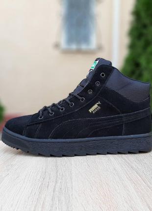 Зимние Мужсские Кроссовки Ботинки Puma Suede (41-46)