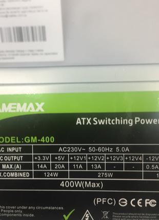 Блок питания для компьютера 400Вт GameMax GM-400W