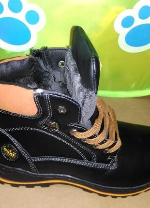 Зимние ботинки 36-41 р purlina на мальчика, сапоги, сапожки, ш...
