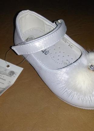 Нарядные туфли 21-25 р солнце на девочку, праздничные, утренни...