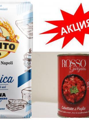 Итальянская мука из мягких сортов пшеницы Classica 1 кг + Томаты