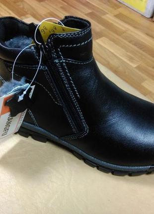 Зимние кожаные ботинки 31 р kangfu, цигейка, сапоги, школу, са...