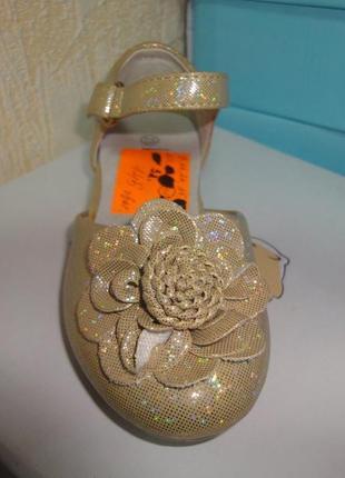 Нарядные туфли 23 р. kellaifeng на девочку, праздник, свято, т...