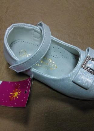Нарядные туфли 22,23 р солнце на девочку, святкові, праздничны...