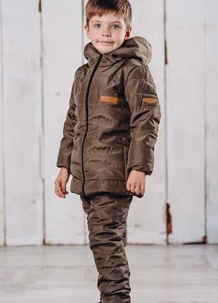 Зимний теплый костюм 104,110,116 р. на мальчика, комплект, кур...