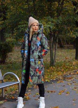 Куртка/пальто, ткань плащевка /синтепон 300, в наличии расцвет...