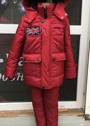 Зимний теплый костюм 110,116 р. на мальчика, комплект, куртка,...