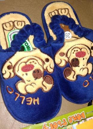 Детские комнатные тапочки 24-29 р. home story на резинке, дома...