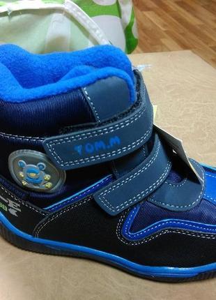 Зимние теплые ботинки 23 р. tom.m на мальчика, сапоги, сапожки...