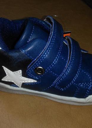 Высокие кроссовки 21-23 р с.луч на мальчика, ботинки, кросовки...