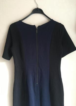 Платье с синей полоской на молнии
