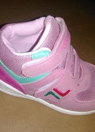 Высокие кроссовки 19-24 р. jong golf на девочку, ботинки, липу...
