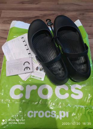 Crocs женские