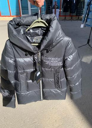 Куртка пуховик, женский пуховик, зимняя куртка