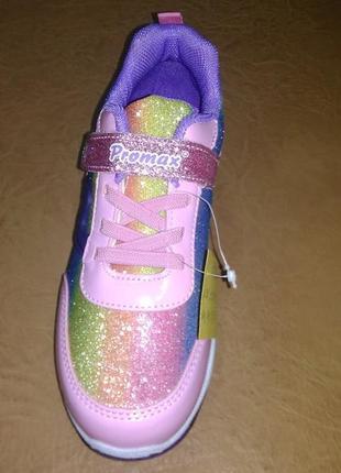 Блестящие кроссовки 34,35 р. promax на девочку, кросовки, крос...