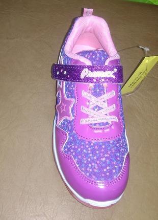 Блестящие кроссовки 31-35 р. promax на девочку, кросовки, крос...