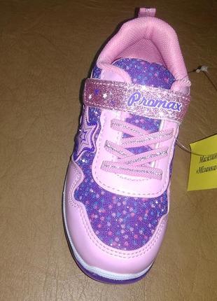 Блестящие кроссовки 26-30 р. promax на девочку, кросовки, крос...
