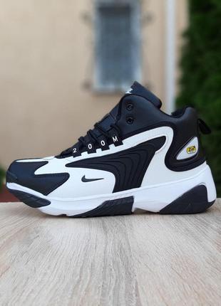 Зимние Мужсские Кроссовки Ботинки Nike Air Zoom 2K (41-46)
