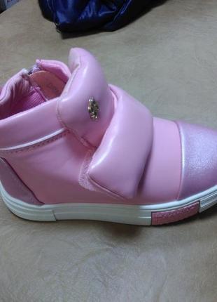 Демисезонные ботинки на девочку 26,27 р