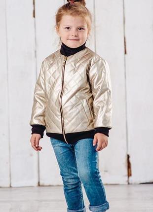 Демисезонная курточка 110-128 р. на девочку, куртка, осенняя, ...