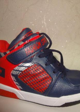 Демисезонные ботинки 25 р 15 см fieerinni на мальчика, осенние...