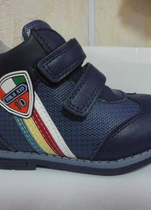 Демисезонные ботинки 21,22,25 р. tom.m на мальчика, осенние, в...