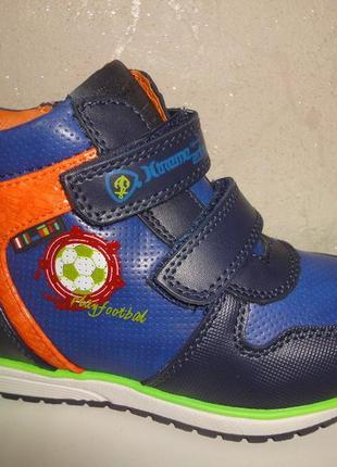 Кожаные ботинки 21,22 р. bi&ki на мальчика, демисезон, осенние...