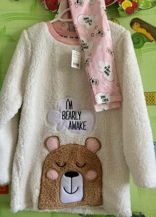 Очень красивый комплект, пижама George