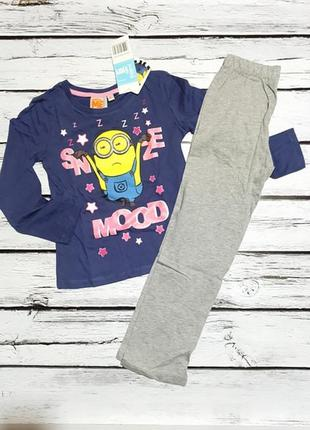 Комплект штаны реглан лонгслив кофта пижама піжама на девочку ...