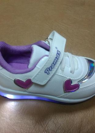 Светящиеся кроссовки 21-25 р. promax на девочку, кросовки, кро...