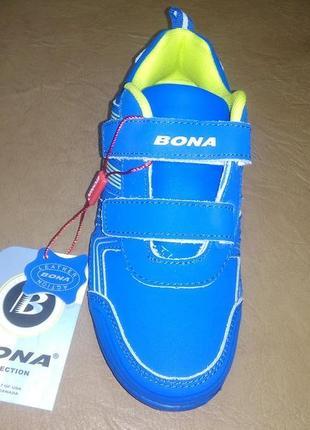 Кожаные кроссовки 31 р. 19,5 см