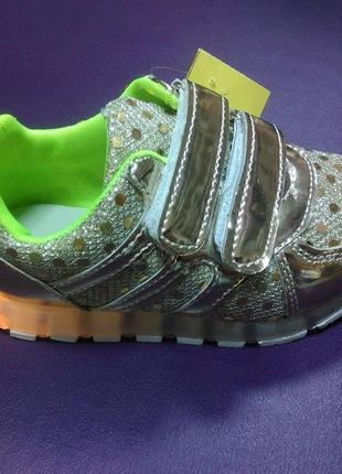 Светящиеся кроссовки 24 р. шалунишка на девочку, кросовки, кро...