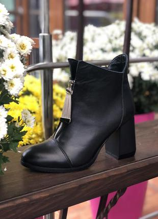 Ботильоны на каблуке из натуральной кожи, осень/весна