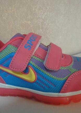 Яркие кроссовки 31,33 р. на девочку кросовки, кросівки, спорти...