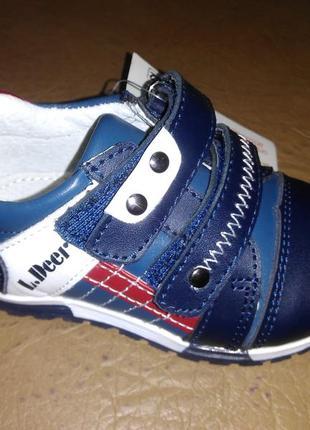 Кожаные кроссовки 21-26 р. b&g на мальчика, шкіряні, кросівки,...
