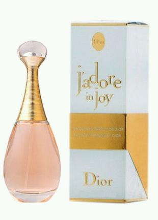Christian Dior J`Adore in Joy 100 мл
