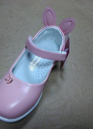 Нарядные туфли 29 р 17,5см солнце на девочку с ушками, святков...