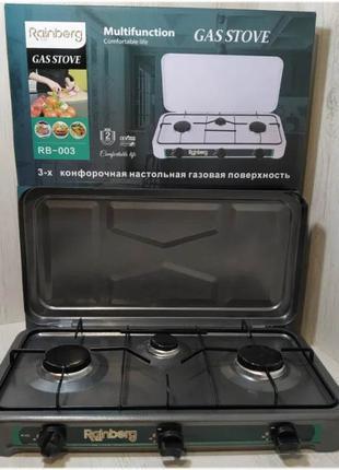 Газовая плита на 3 конфорки Rainberg RB-003 настольная плита