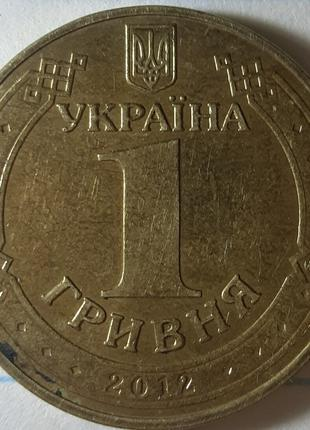продам монету украины.