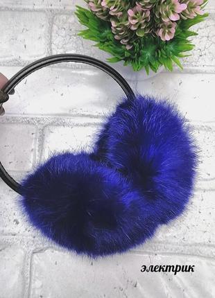 Ярко-синие зимние наушники с натуральным мехом