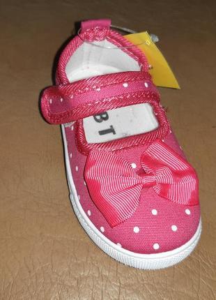 Текстильные туфли 21-26 р bbt на девочку