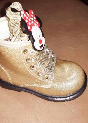 Ботинки демисезонные с.луч на девочку
