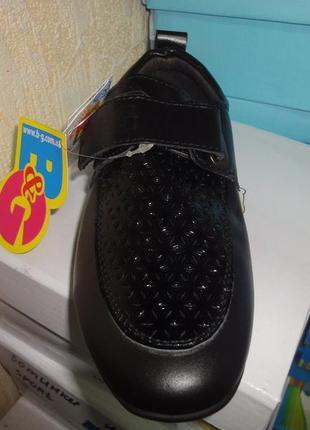 Черные туфли 35,36 р. b&g на мальчика