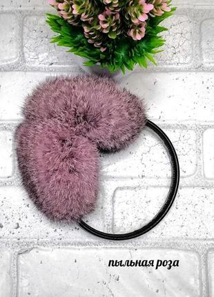 Розовые зимние наушники с натуральным мехом