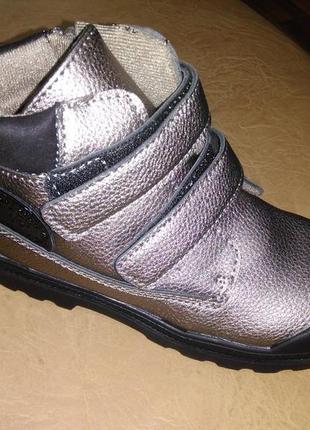 Демисезонные ботинки на девочку jong golf