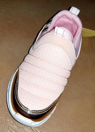 Легкие кроссовки на девочку 26-30 р callion