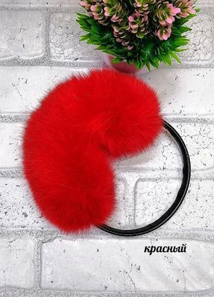 Красные зимние наушники с натуральным мехом