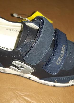 Кожаные кроссовки на мальчика 21-24 р сказка